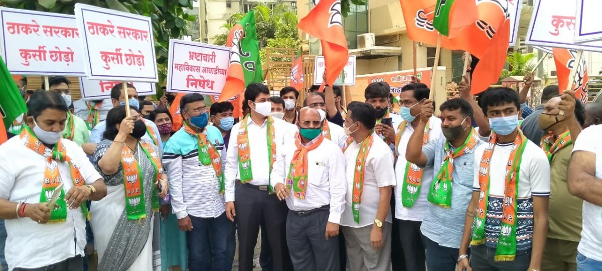 Mira Bhayandar: After Param Bir Singh 'letter bomb', BJP holds protest against MVA