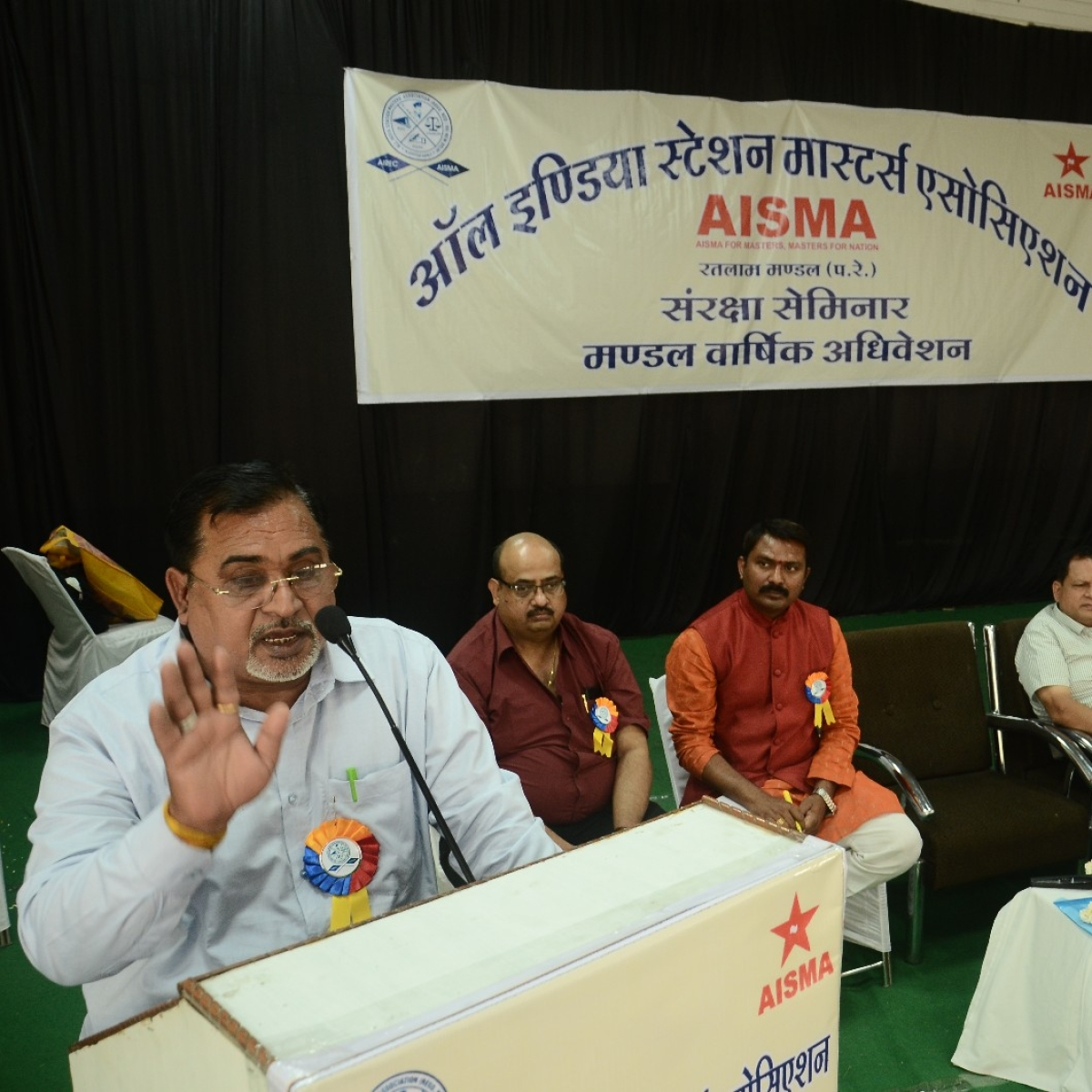 Ujjain: All India Station Masters' Association organises annual general meeting