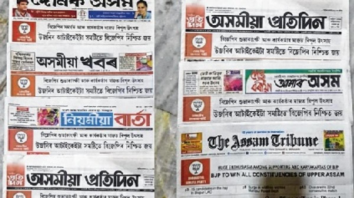 BJP advertisement: Congress lodges FIR against Sonowal, Nadda, 8 newspapers