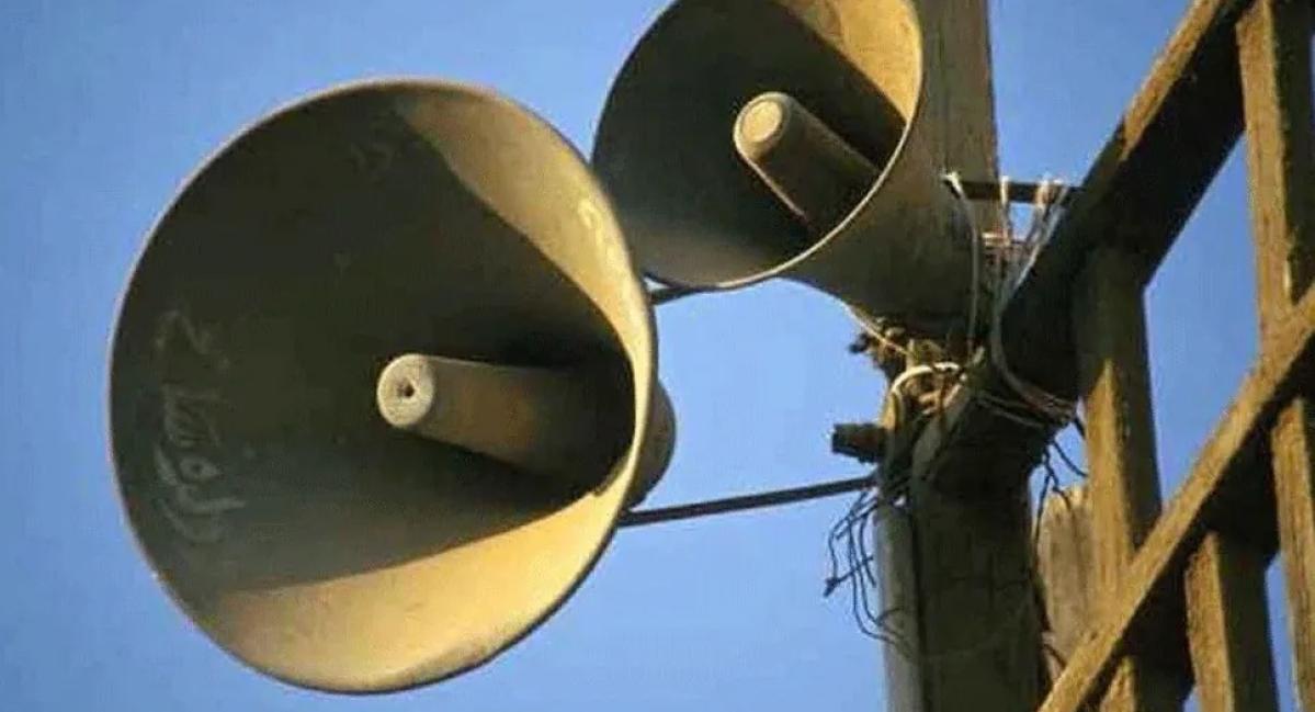 Karnataka Waqf Board retracts circular on loudspeakers