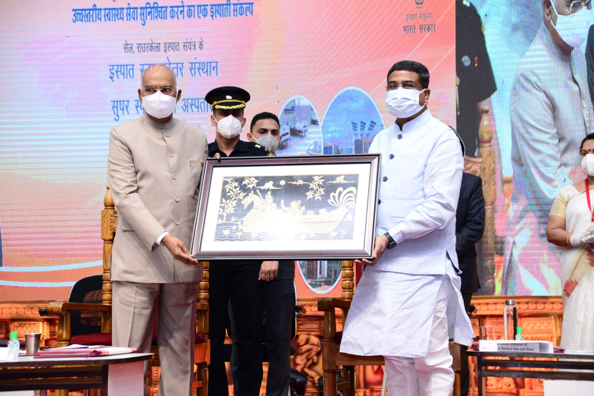 Prez dedicates Ispat Post Graduate Institute and Super Specialty Hospital of SAIL, RSP to the nation