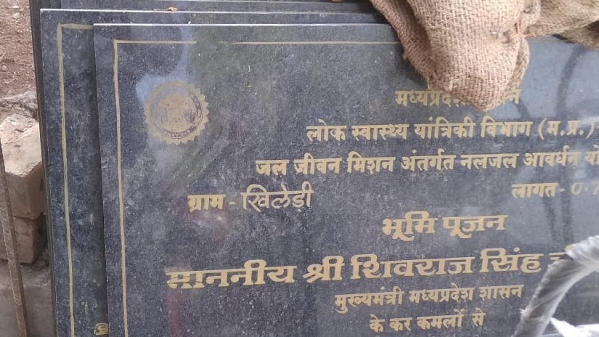 Madhya Pradesh: 21 inscriptions stone of Bhumi Pujan performed by CM Chouhan gathering dust in Badnawar tehsil