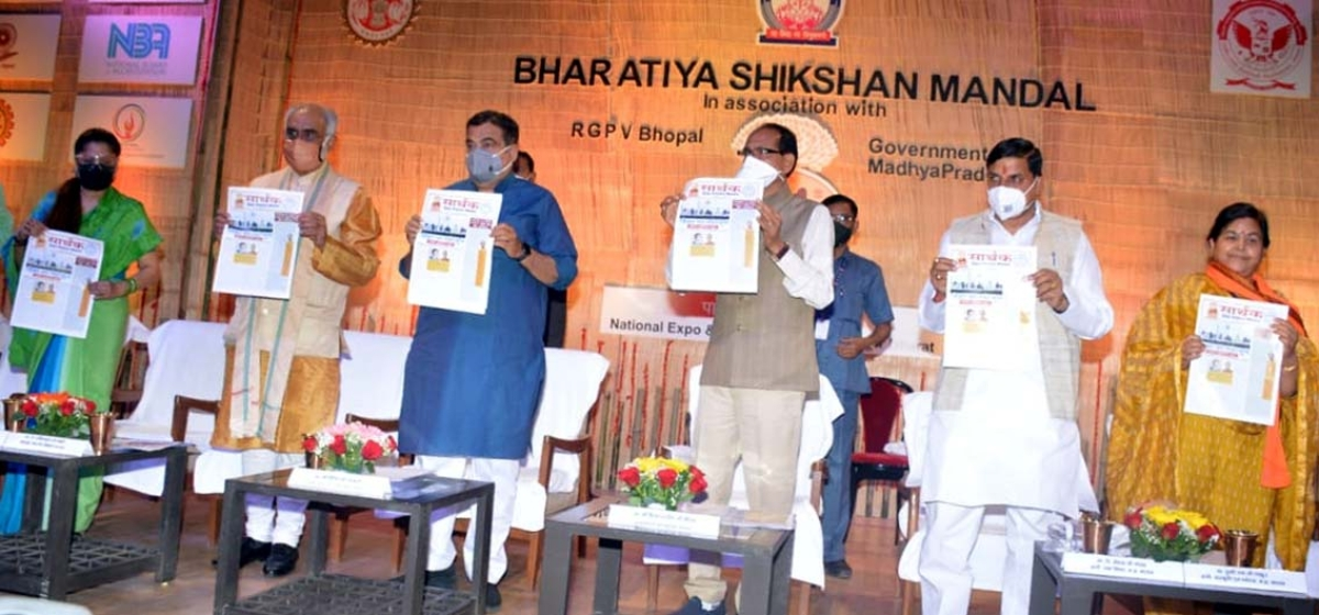 Madhya Pradesh: Cooperation, coordination and communication must to convert plans into reality: Union minister Nitin Gadkari