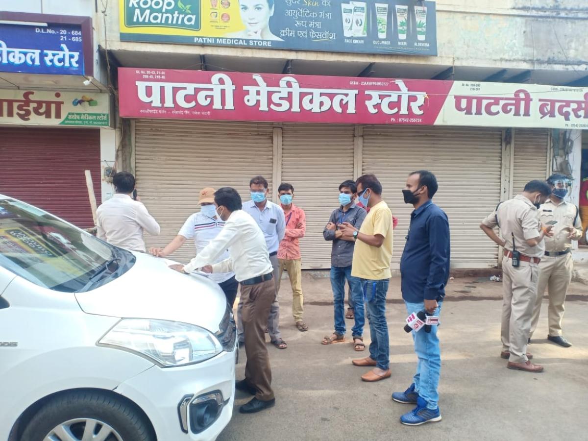 Madhya Pradesh: Medical store operator in Guna hides stock register, booked