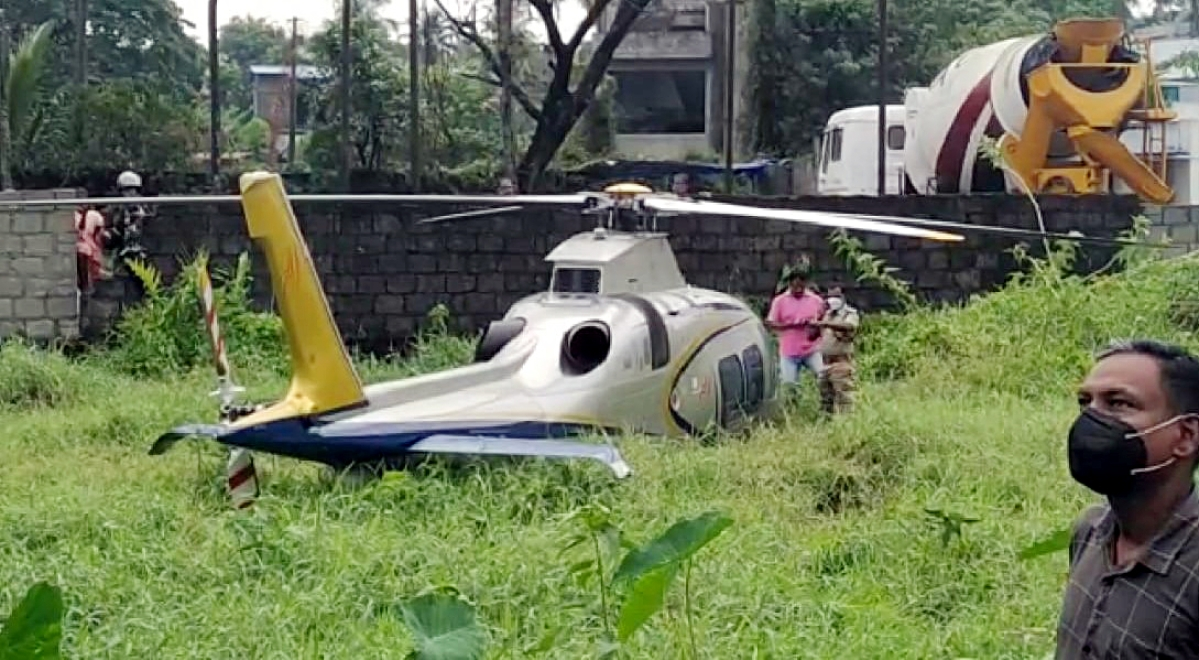 A helicopter carrying Indian Lulu Group head MA Yusuff Ali and his wife crash-landed near Kerala University of Fisheries and Ocean Studies (KUFOS) campus in Panangad on Sunday.
