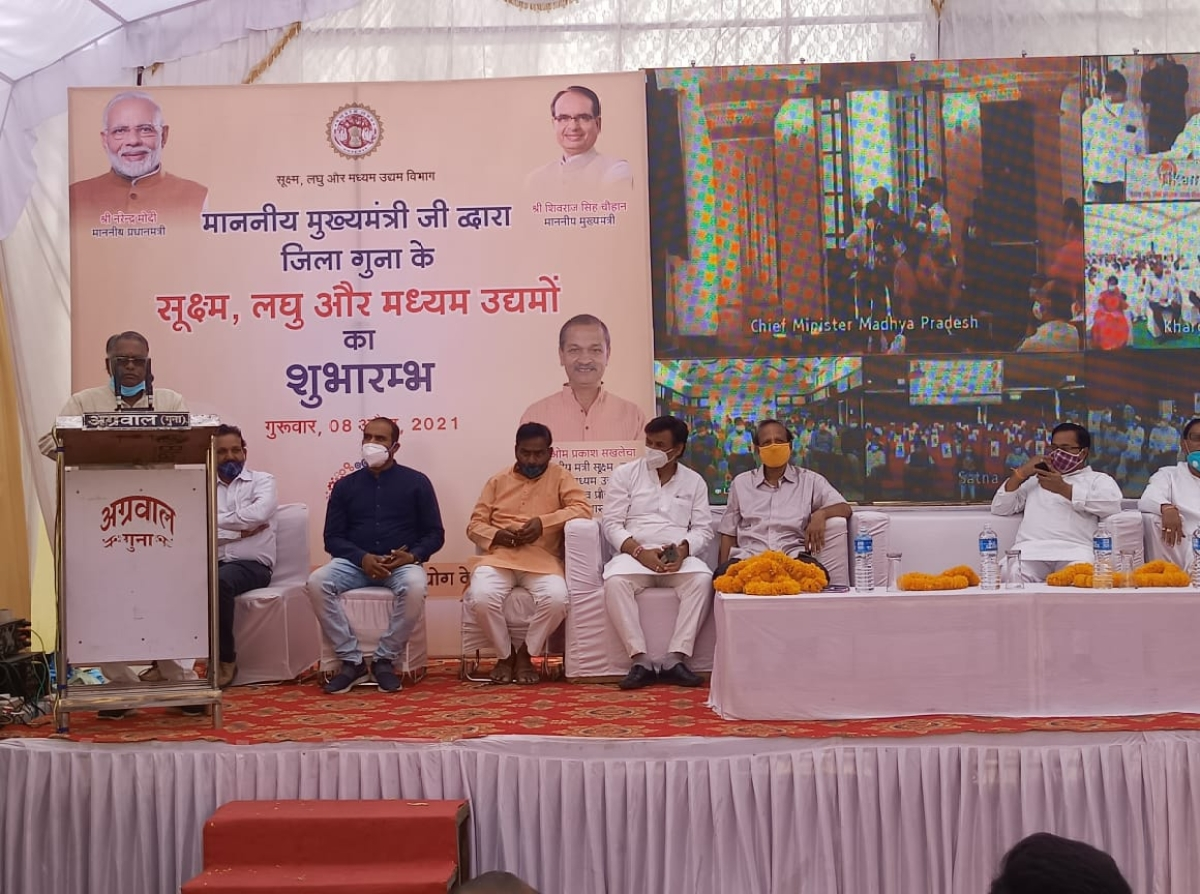 Function addressed by chief minister virtually in Guna on Thursday