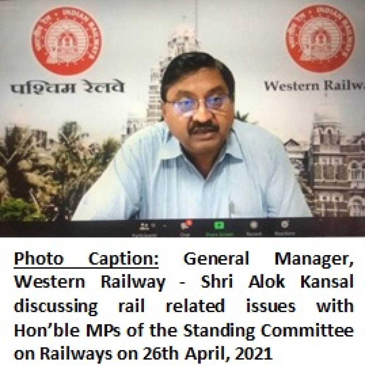Alok Kansal - General Manager of Western Railway  interacts with MPS of the Standing Committee on Railways