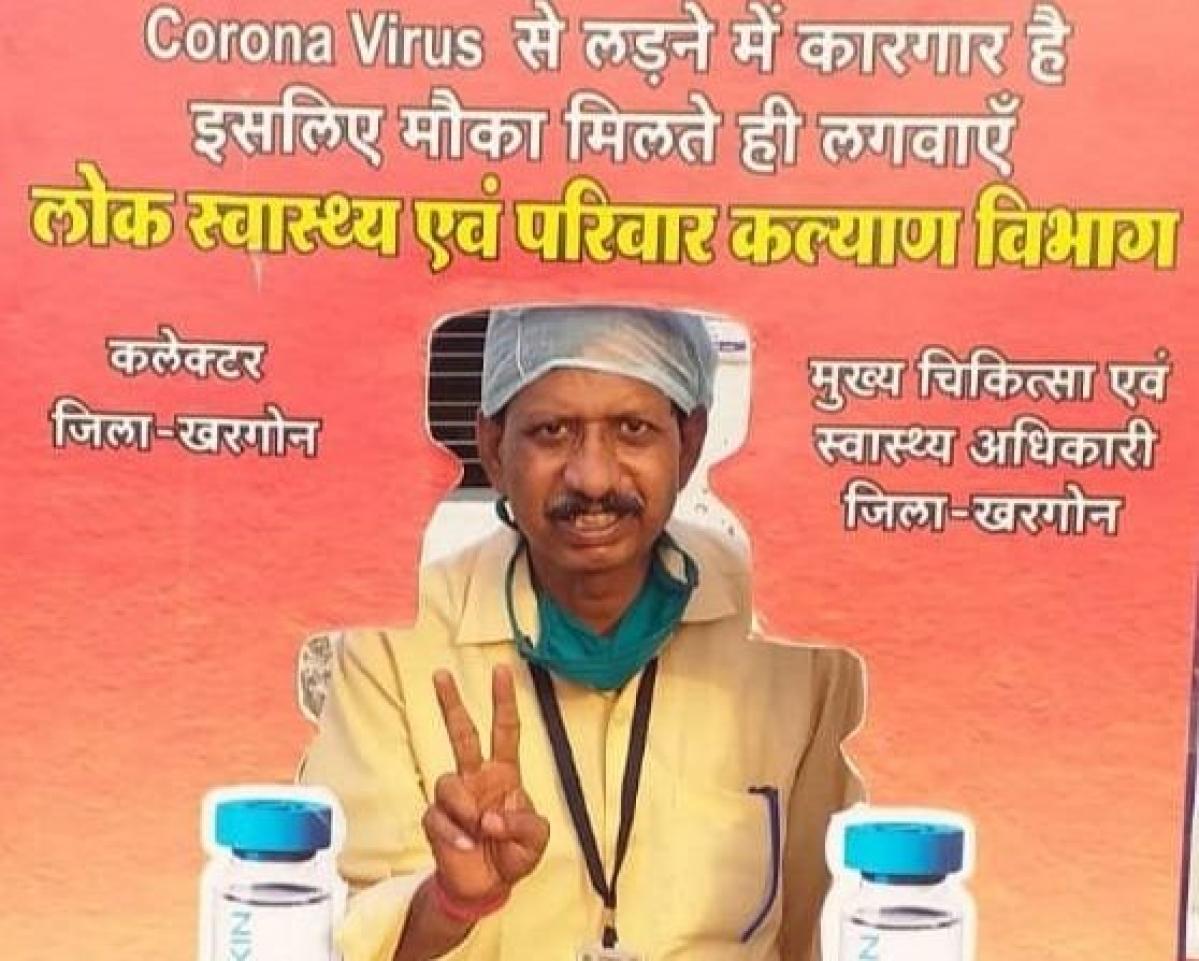 Madhya Pradesh: Health workers back to work after defeating Corona in Bhikangaon village