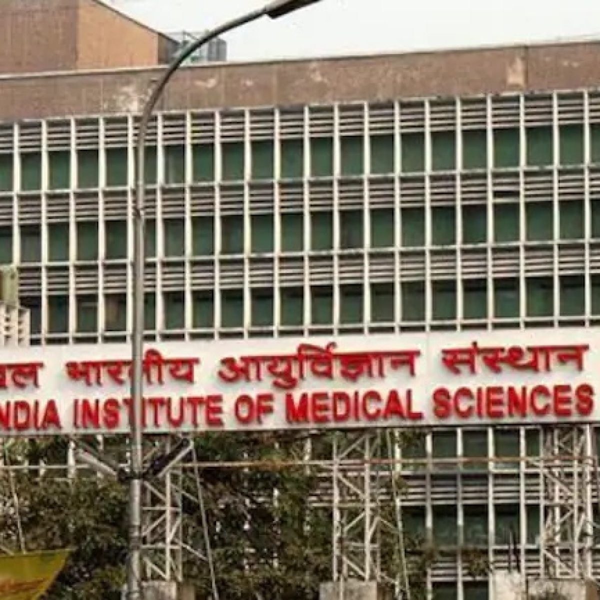 Amid rising COVID-19 cases, AIIMS Delhi OPD to be shut from today; routine inpatient admissions postponed