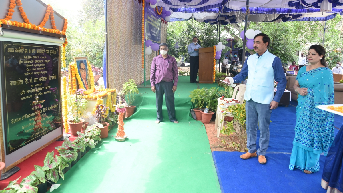 Rail Wheel Factory observes 130th Birth Anniversary of Bharat Rathna Dr. B. R. Ambedkar