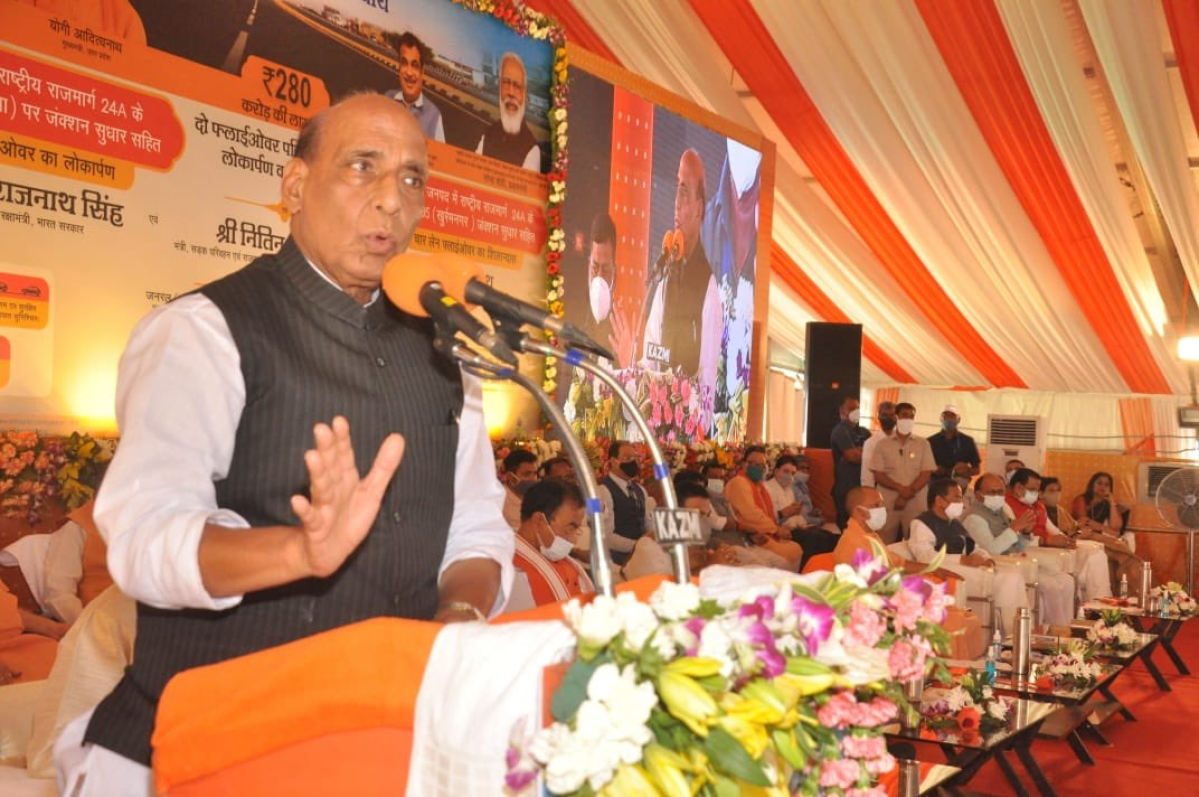 UP: Union Defence Minister Rajnath Singh announces to set up DRDO centre in Lucknow
