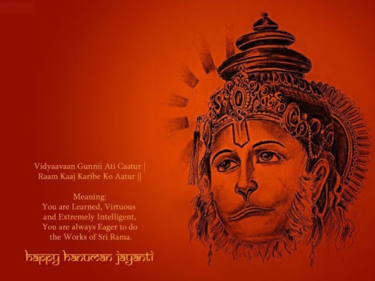 Hanuman Jayanti 2021: Wishes, Greetings, SMS, Quotes to send on WhatsApp, Facebook, Instagram