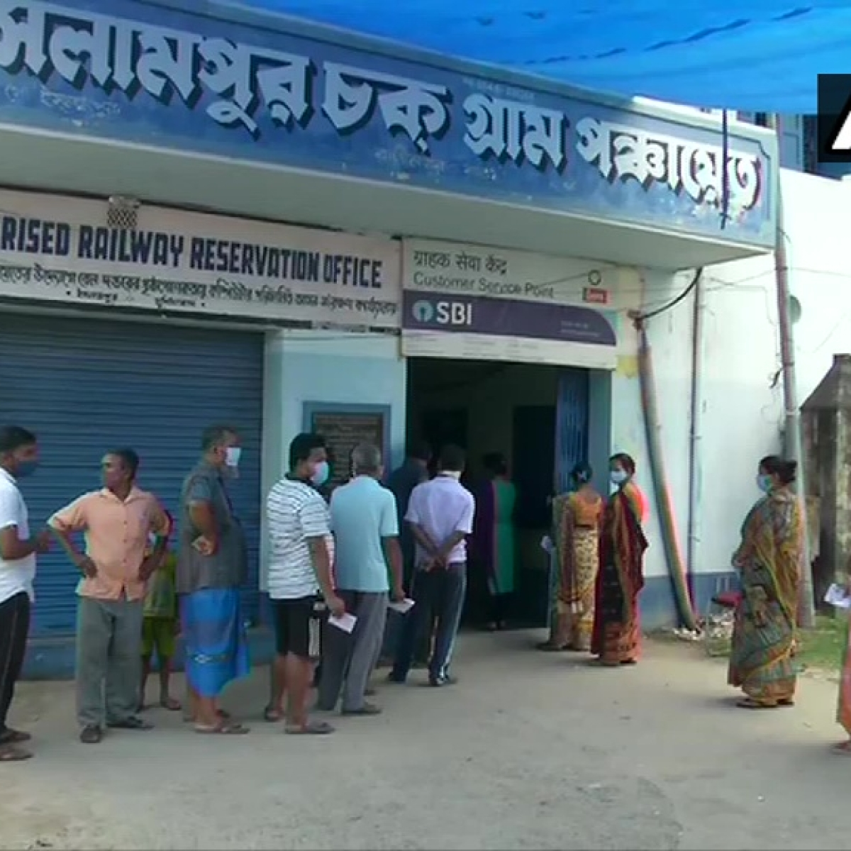 West Bengal Elections 2021 Live Updates: 75.06% voter turnout recorded