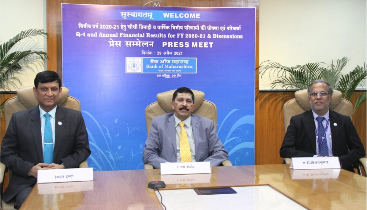 Results: Bank of Maharashtra's March qtr profit jumps; no official communication on privatisation, says its MD