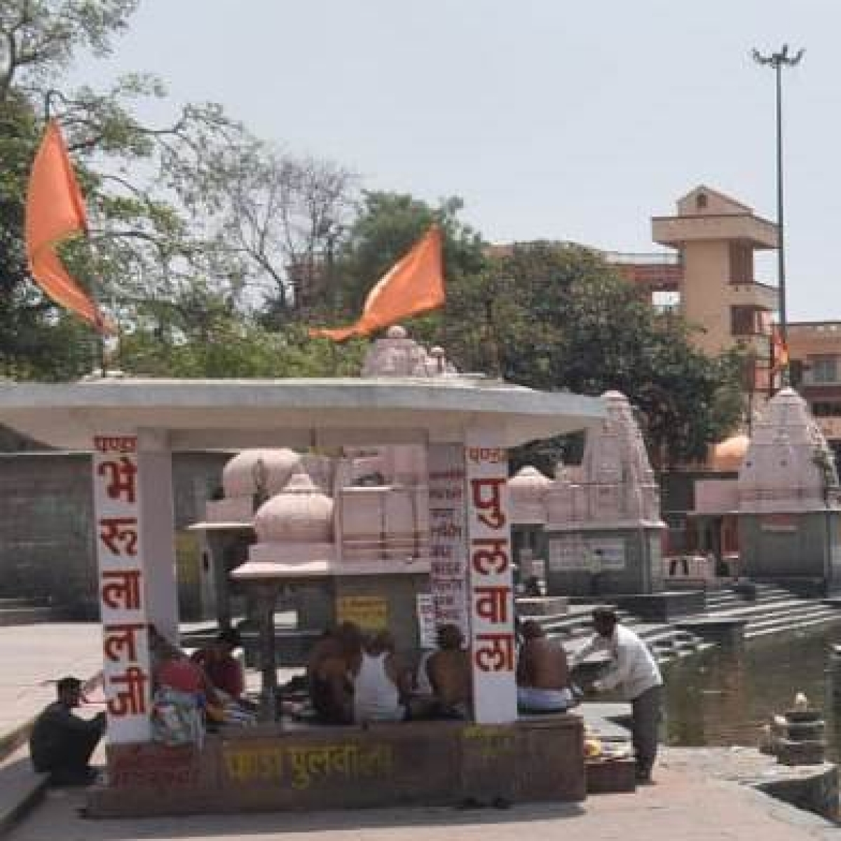 Ujjain: City enters Corona Curfew; exemptions and restrictions