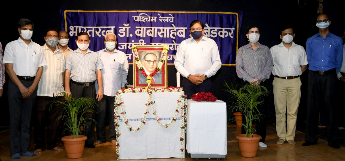Western Railway observes the 130th birth anniversary of Bharat Ratna Dr. B. R. Ambedkar