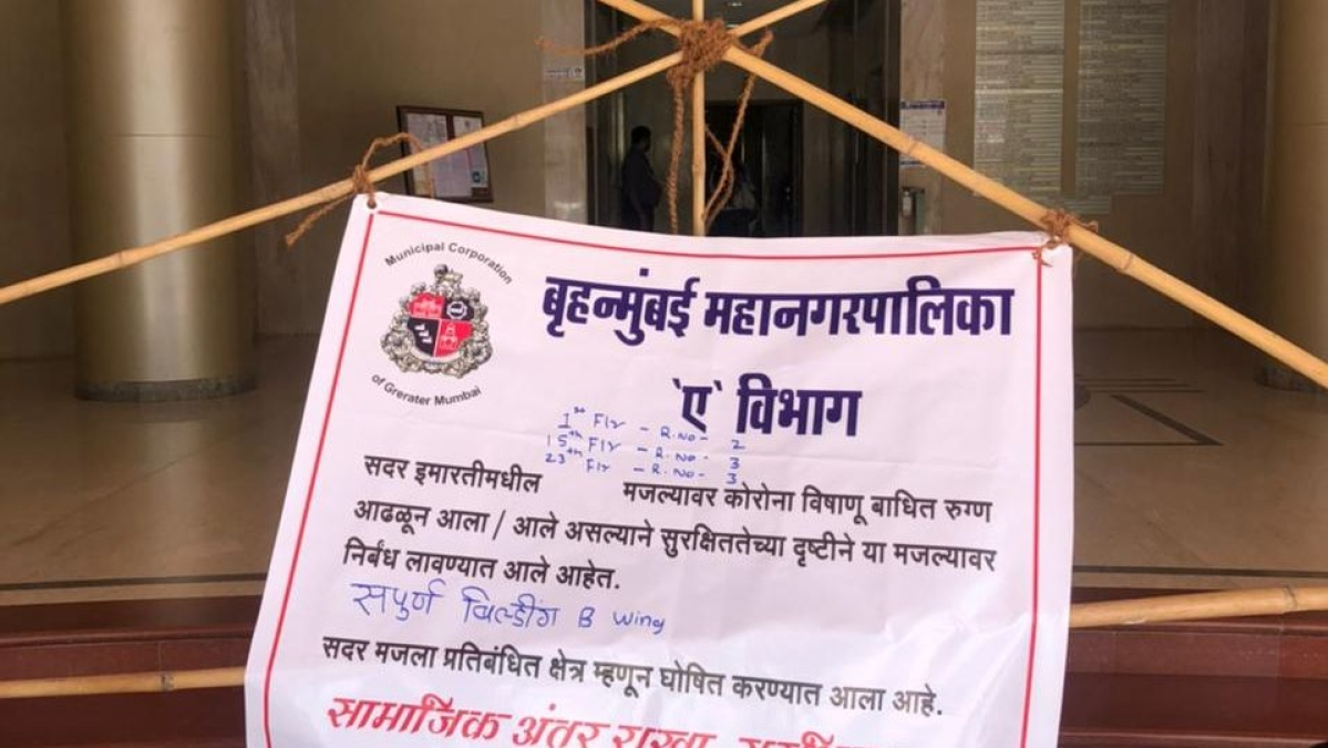 COVID-19: Maharashtra govt issues new guidelines for micro-containment zones; check out the full list