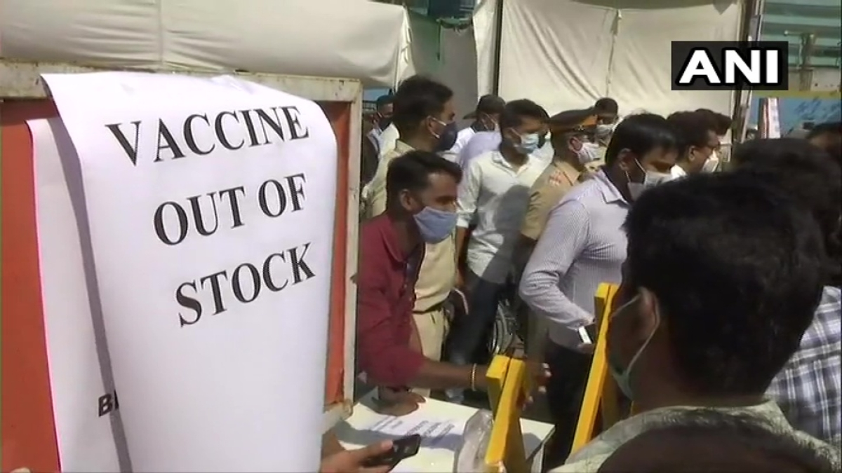 COVID-19 in Mumbai: 'Vaccine out of stock' board put up outside BKC centre, vaccination stalled