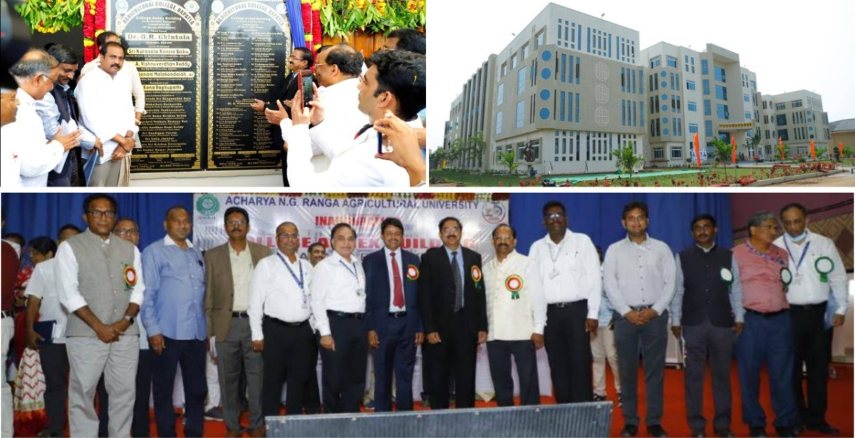 College Annex Building built by NBCC in AP Inaugurated