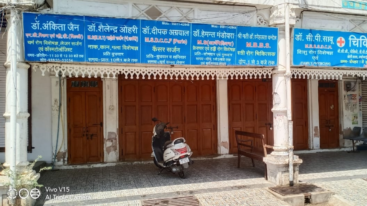 Closed chambers of various doctors near Tower Chowk on day 1 of Janata curfew imposed in Ujjain on Wednesday