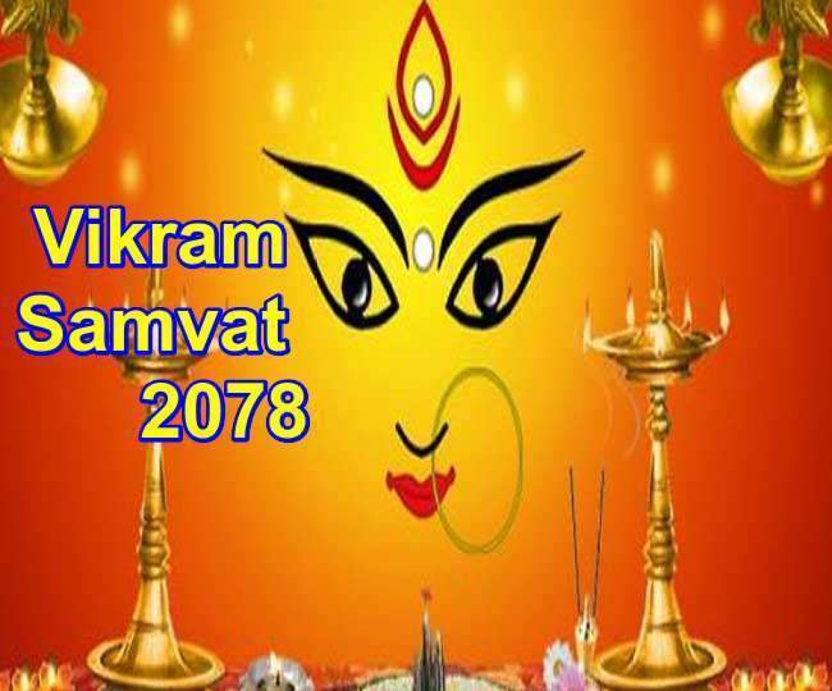 Ujjain: 'Samvatsar, 2078 has been rightly named as Anand'