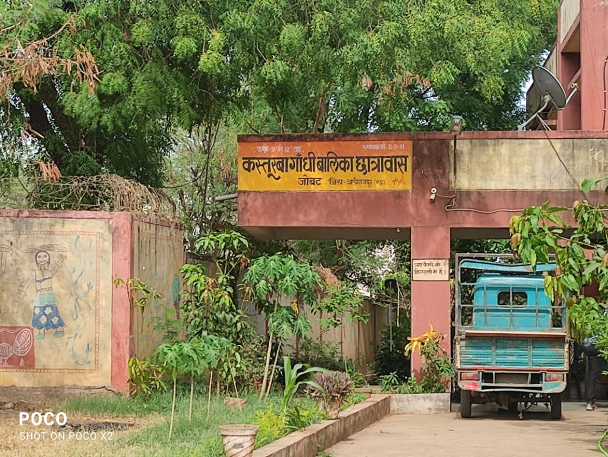 Madhya Pradesh: Covid Isolation Centre to start in Jobat soon