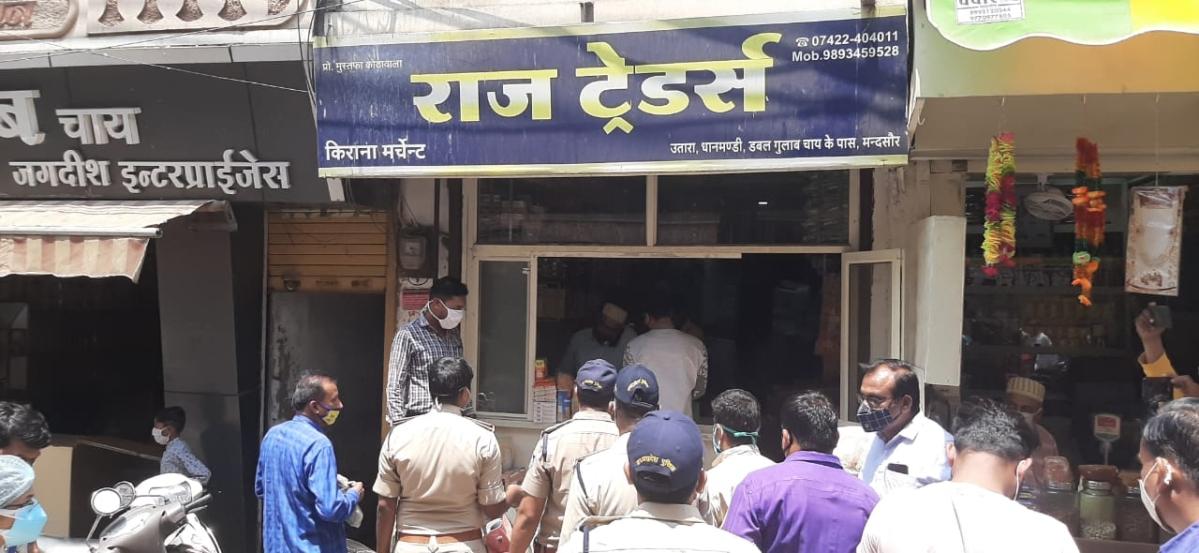 Shop sealed for violating Covid protocol in Mandsaur on Thursday
