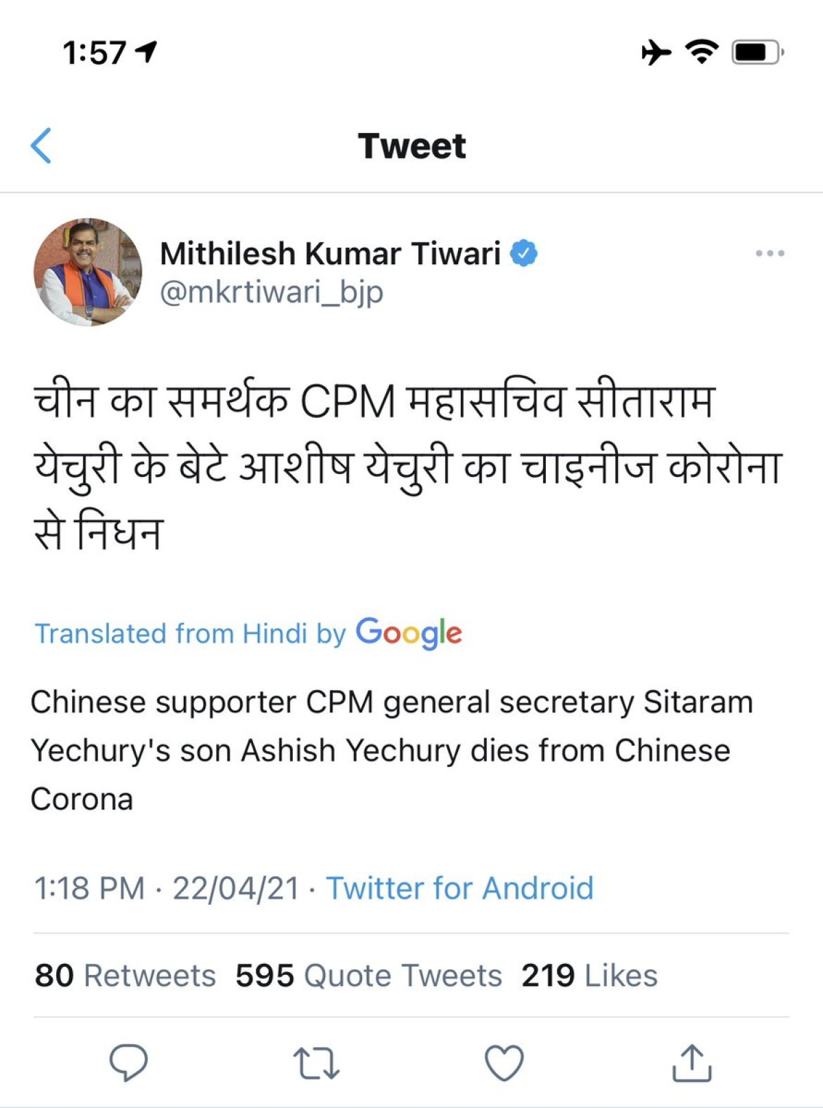 BJP leader Mithilesh Kumar Tiwari shamed for insensitive tweet on Ashish Yechury's demise