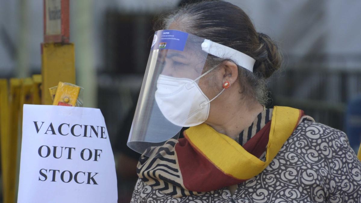 Vaccine shortage: COVID-19 vaccination halted in Mumbai's BKC centre