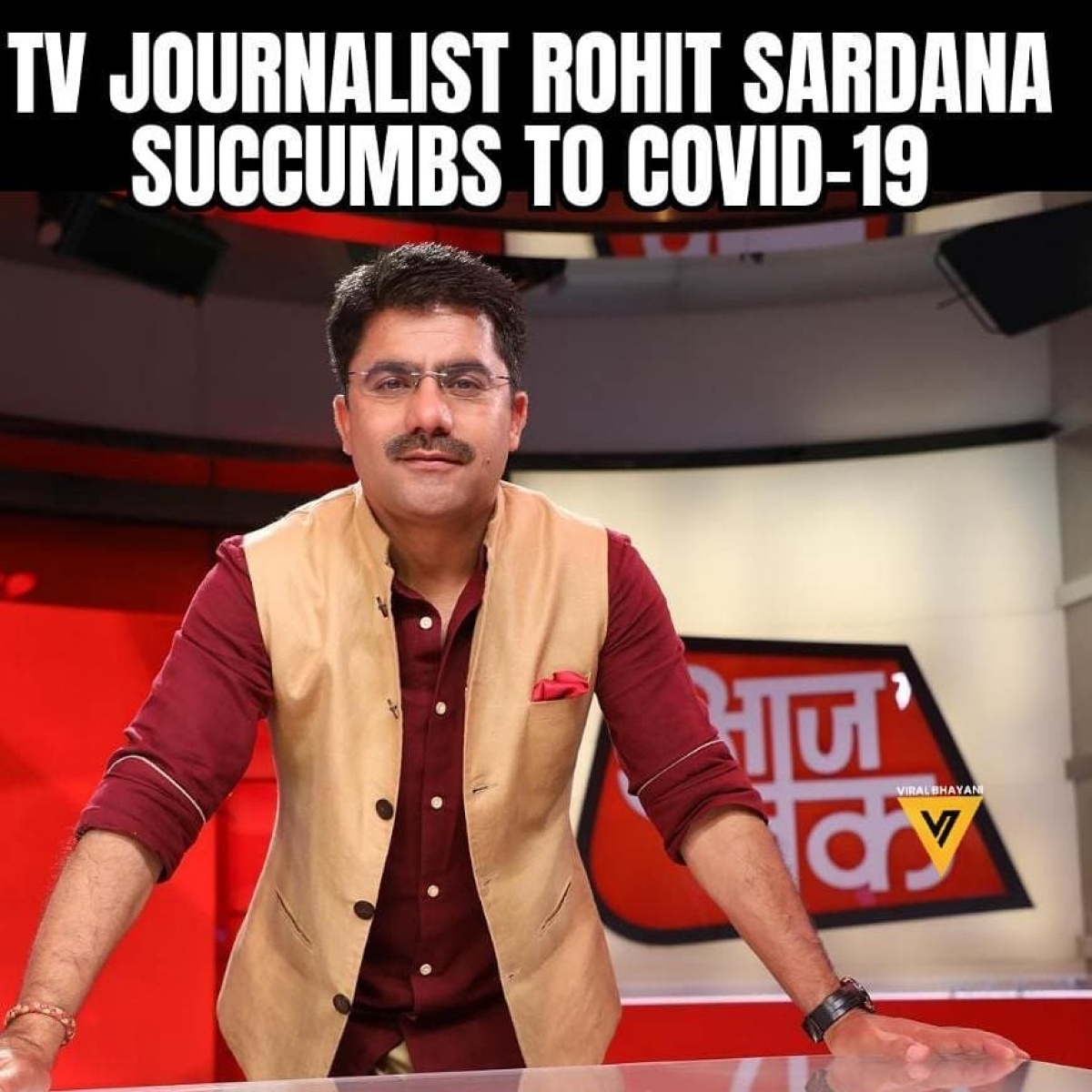 'Huge void in the media world': PM Modi, Amit Shah express grief over journalist Rohit Sardana's demise