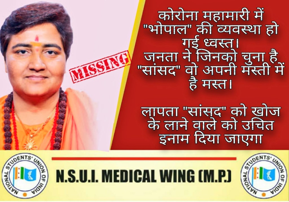 BJP MP Pragya Thakur's 'missing' poster found pasted on the walls BJP office in Bhopal.