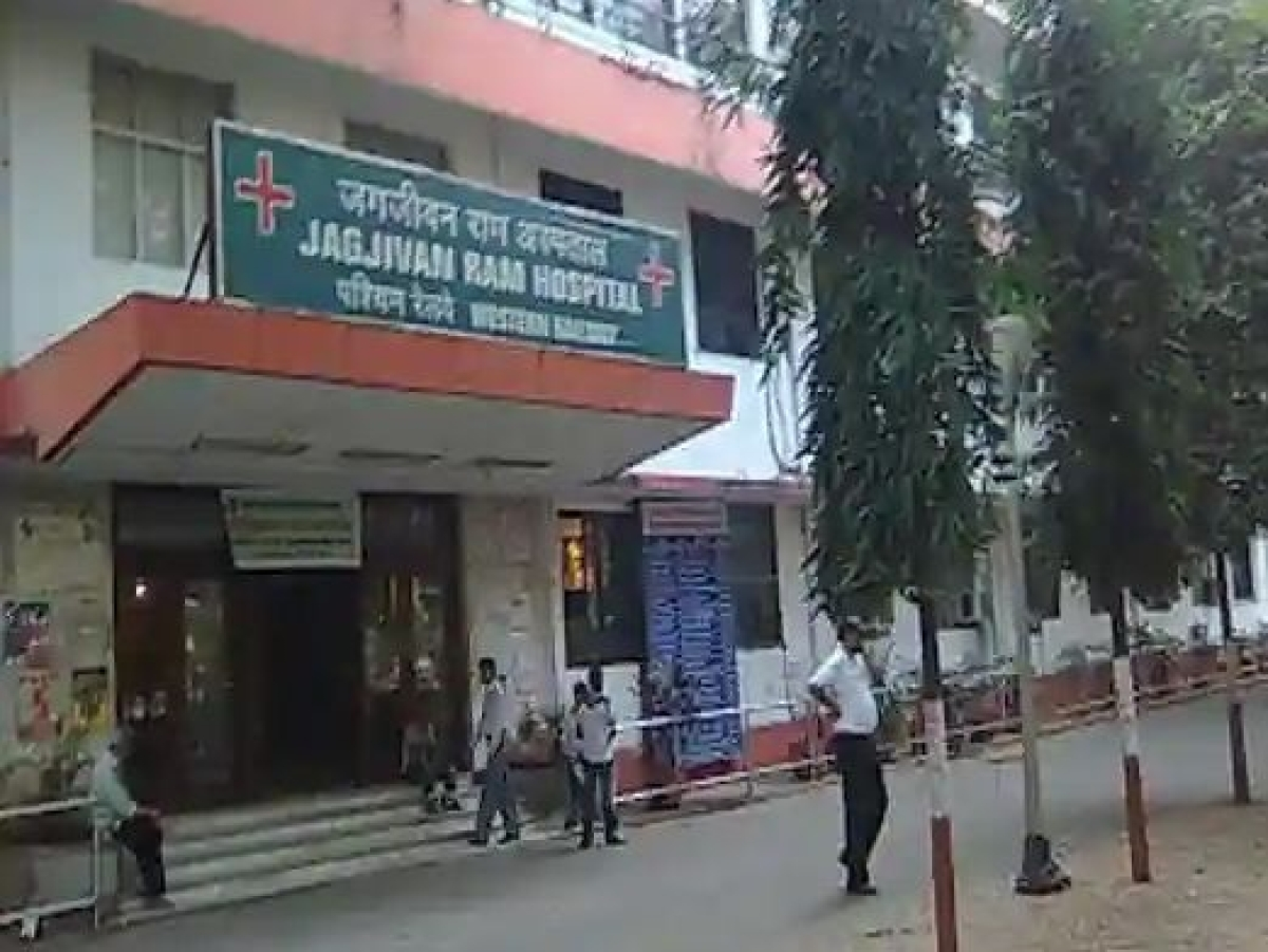 Jagjivan Ram Hospital