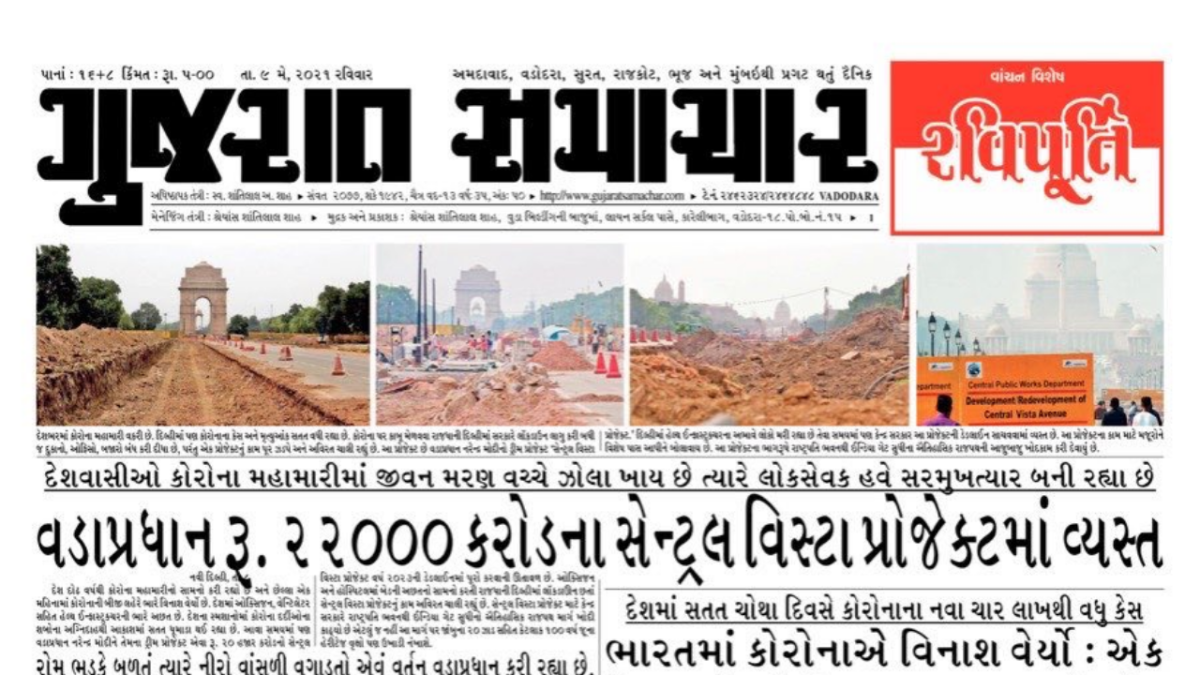 Gujarat Samachar's front page condemns PM Modi for Central Vista; Twitterati are impressed