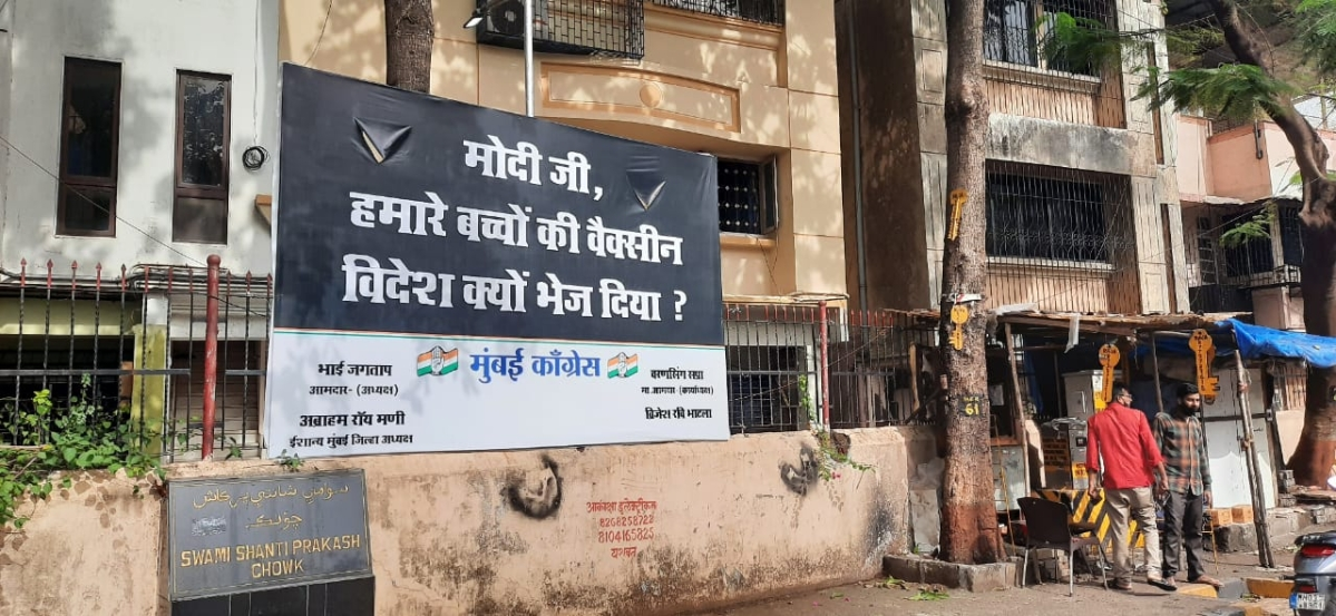 Days after arrests in Delhi, vaccine posters criticising PM Modi spotted in Mumbai