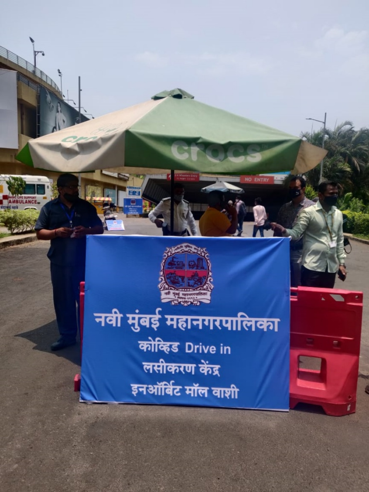 COVID-19 in Navi Mumbai: 'Drive-in vaccination' for above 45 years of age group begins at mall in Vashi