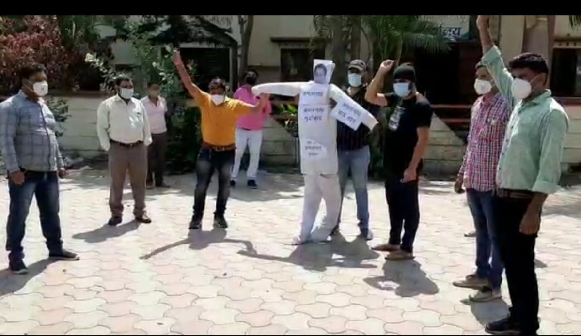 The members of Bharatiya Janata Yuva Morcha burned effigy of former chief minister Kamal Nath outside BJP office in Dhar on Monday.