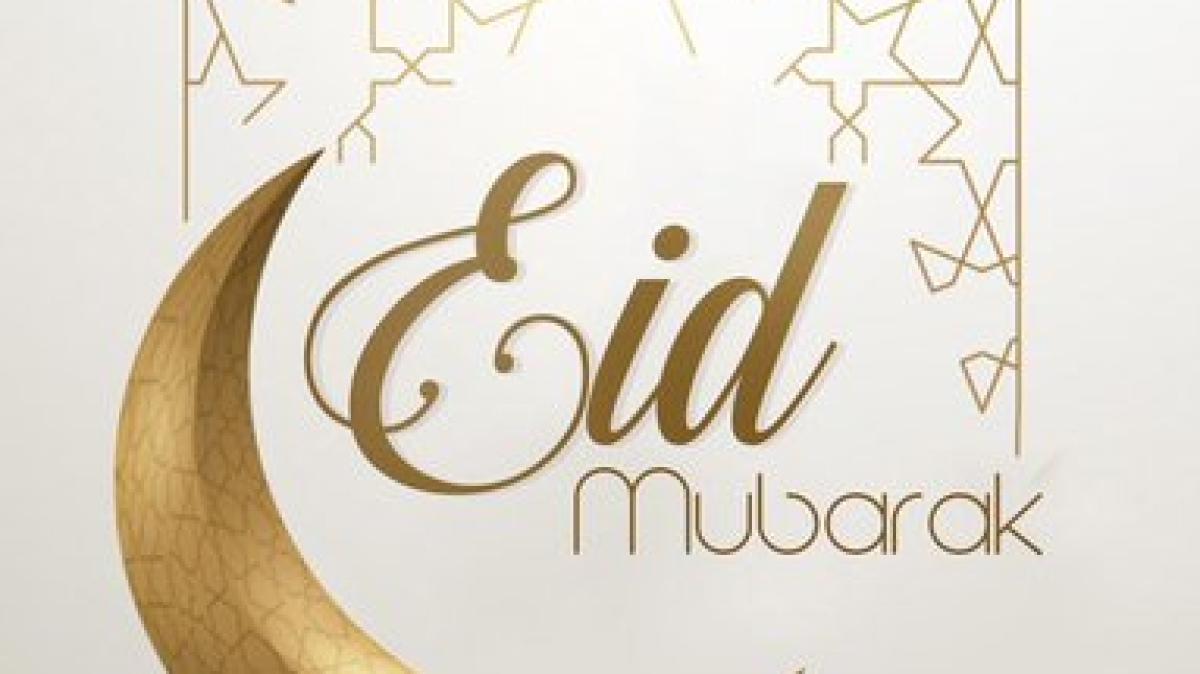 Eid-ul-Fitr 2021: Abhishek Bachchan, Anil Kapoor and other Bollywood stars extend heartfelt greetings