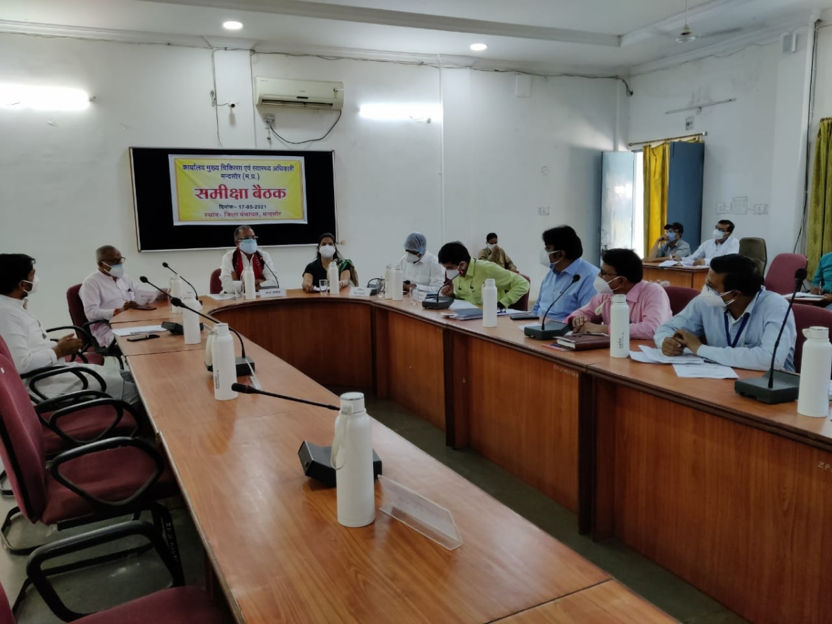 A review meeting of health department was held in district panchayat meeting hall under chairmanship of MP Sudhir Gupta in Mandsaur on Monday