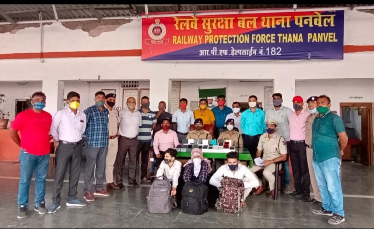 Mumbai: RPF nabs 3 mobile phone thieves with ₹17.28L loot within 4 hours