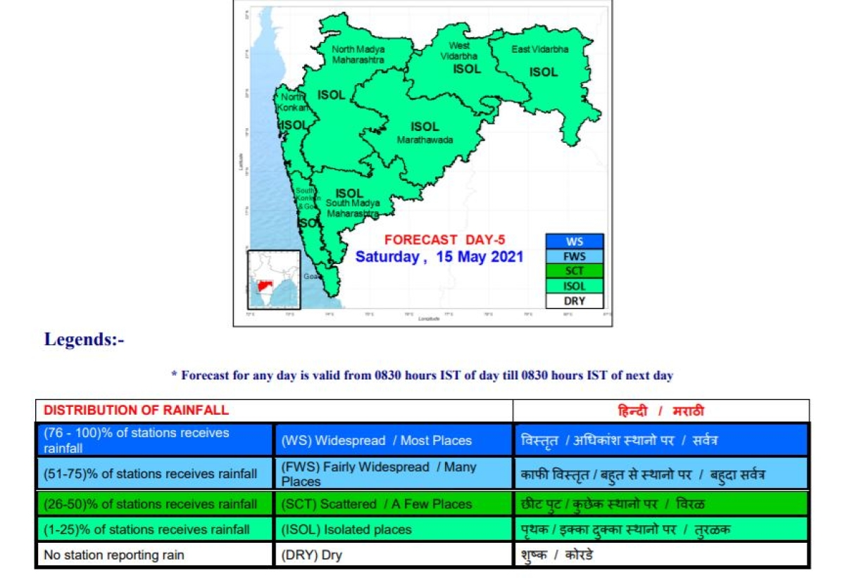 IMD flags possibility of cyclonic storm formation over Arabian Sea - Will Mumbai be affected by Cyclone Tauktae?