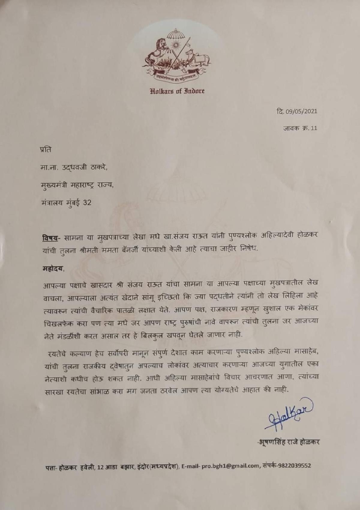 Letter to Uddhav Thackeray