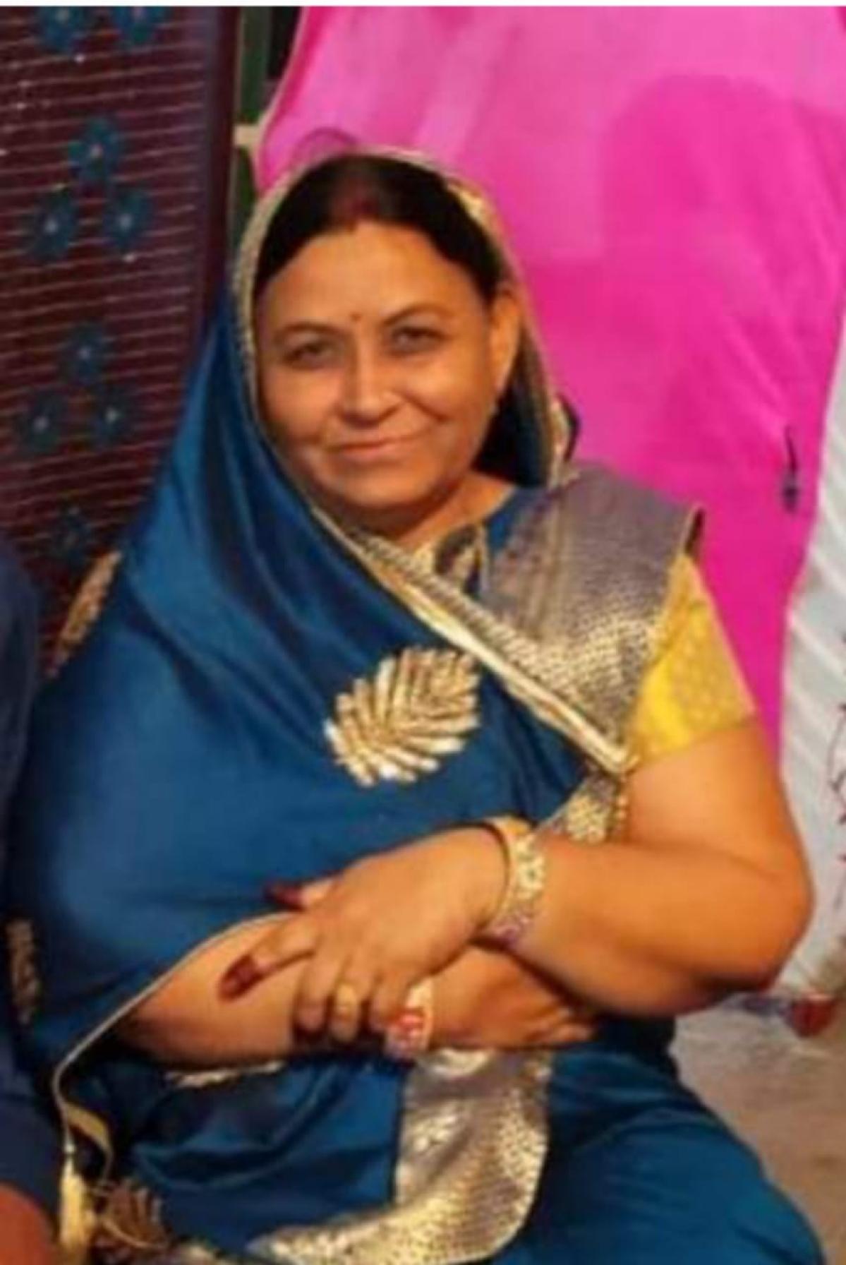 Usha Nagar