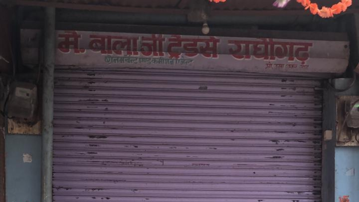Madhya Pradesh: Owner of a saree shop booked for violating curfew norms in Guna