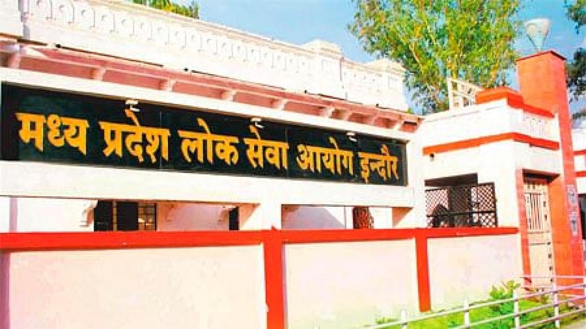 Madhya Pradesh Public Service Commission building in Indore