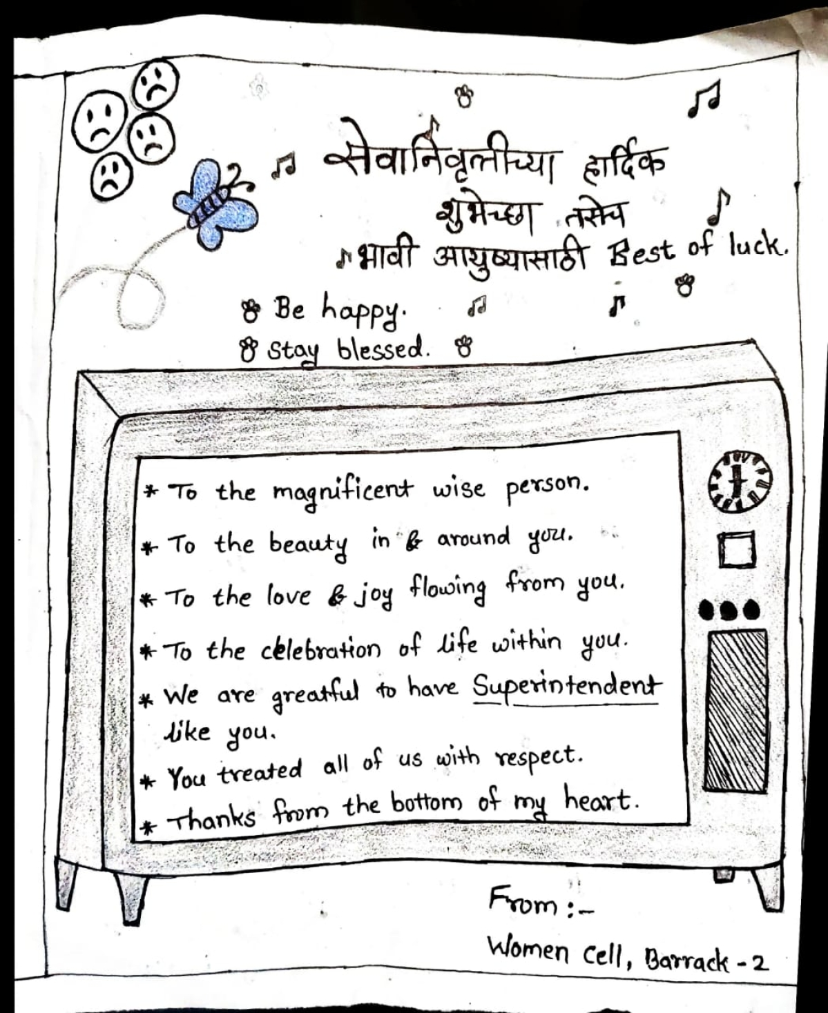 Letters written by inmates from the Byculla women's prison.