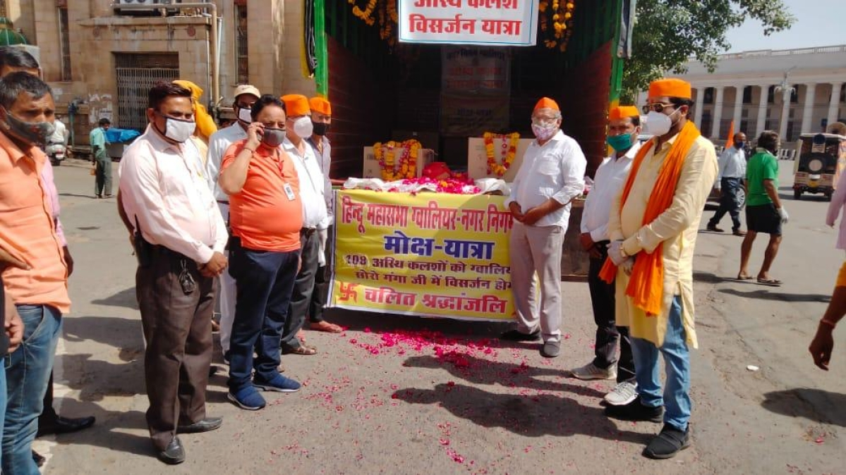 Gwalior: Municipal corporation to immerse mortal remains of 108 Covid victims in Ganga river