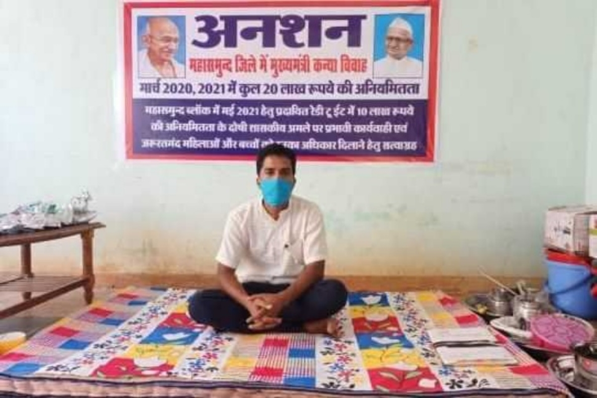 Chhattisgarh: Whistleblower govt officer sits on indefinite hunger strike  in Rs 30 lakh corruption case