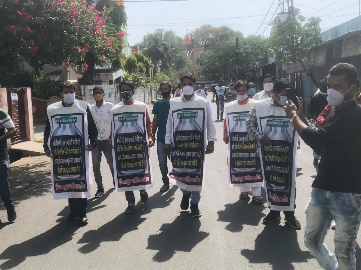 Youth Congress stages demo against Modi's vaccine policy