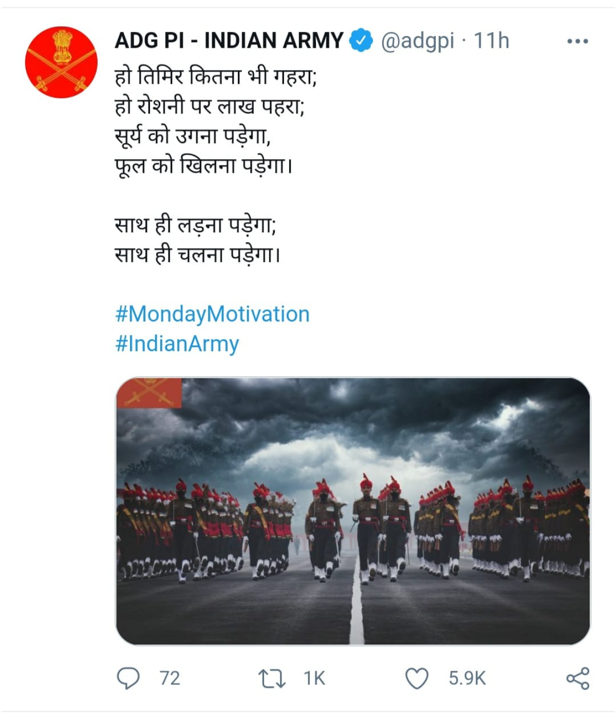 Screen shot of poetry shared by Indian army as Monday Motivation