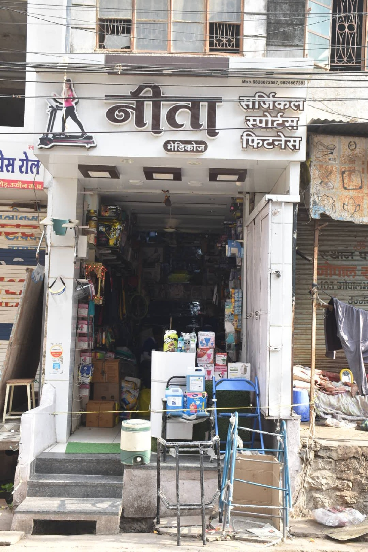 Ujjain: Surgical shop owner booked for finding 'opportunity in corona crisis'